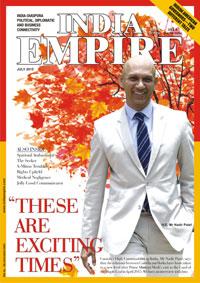 Magazine: Jul-2015