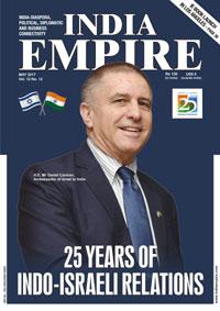 Magazine: May-2017